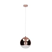 Подвесной светильник Britop Gino 5801113