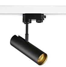 Трековый светодиодный светильник Donolux DL18866/10W Track B Dim