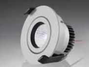 Встраиваемый спот (точечный светильник) Axo light Deminio DELMINIO 20 506 07