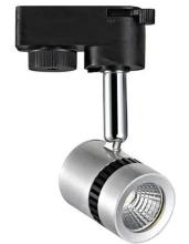 Трековый светодиодный светильник Horoz 5W 4200K серебро 018-008-0005 (HL835L)