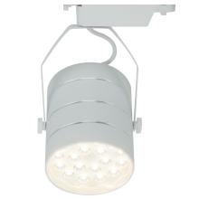 Трековый светодиодный светильник Arte Lamp Cinto A2718PL-1WH