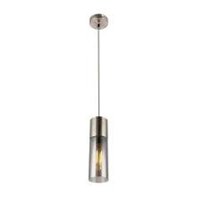 Подвесной светильник Globo Annika 21000HN