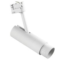 Трековый светодиодный светильник Lightstar Fuoco Led 215436