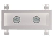 Встраиваемый светильник AveLight AVVS-010
