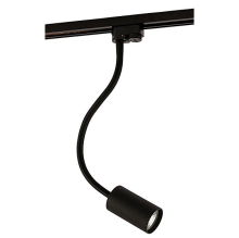 Трековый светильник Nowodvorski Profile Eye Flex 9332