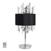 Настольная лампа RegenBogen Life Лауэнбург 650030102