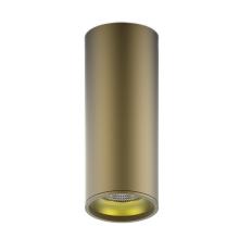 Потолочный светодиодный светильник Gauss Overhead HD002