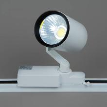 Трековый светильник Elvan 01-18W LED COB 6000K
