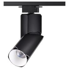Трековый светодиодный светильник Novotech Union 357840