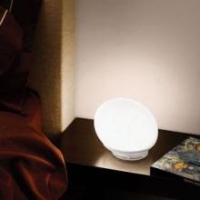 Настольная лампа Linea Light Goccia 7242