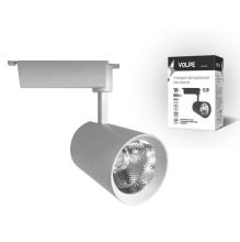 Трековый светодиодный светильник (UL-00003451) Volpe ULB-Q253 10W/NW/H White
