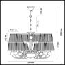 Подвесная люстра Odeon Light Molinari 3945/15