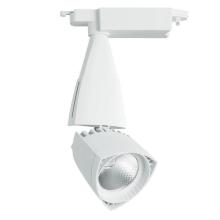 Трековый светодиодный светильник Arte Lamp A3830PL-1WH