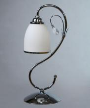 Настольная лампа Brizzi Tarragona MA 02640Т/001 Chrome