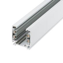 Шинопровод трехфазный (09727) Uniel UBX-AS4 White 200