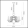 Подвесная люстра Odeon Light Chicca 3933/6