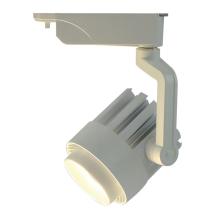 Трековый светодиодный светильник Arte Lamp Vigile A1630PL-1WH
