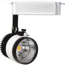 Трековый светодиодный светильник Horoz 23W 4200K серебро 018-002-0023 (HL822L)
