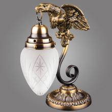 Настольная лампа Kemar Ouro LSA25/m/P