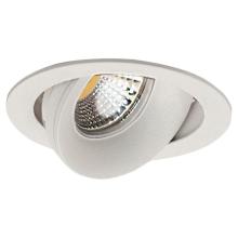 Встраиваемый светильник Donolux DL18412/01TR White