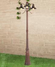Садово-парковый cветильник Elektrostandard Talli F/3 GL 3002F/3 брауни 4690389106620