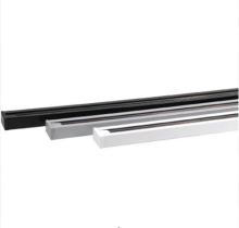 Шинопровод Horoz белый 097-001-0001