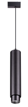 Трековый светодиодный светильник Novotech Kit 358077