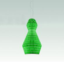 Подвесной светильник Axo Light Lightecture Layers SP LAY B SPLAYBXXE27VEXX