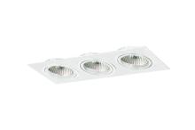 Встраиваемый светильник Donolux SA1523-white