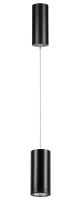Подвесной светодиодный светильник Novotech Tubo 357883