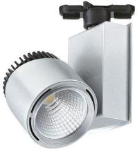 Трековый светодиодный светильник Horoz 40W 4200K серебро 018-005-0040 (HL829L)