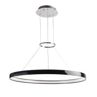 Подвесной светодиодный светильник RegenBogen Life Платлинг 2 661010201