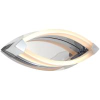 Настенный светильник Lucia Tucci Modena W172.1 Large LED400