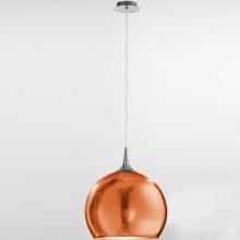 Подвесной светильник Kolarz Austrolux Moon A1306.31.6.Cu/30