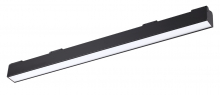 Трековый светодиодный светильник Novotech Kit 358071