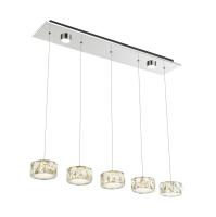 Подвесной светодиодный светильник Globo Amur 49350-52H