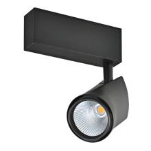 Трековый светодиодный светильник Donolux DL18782/01M Black