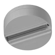 Чашка крепления адаптера к шинопроводу (UL-00002393) Uniel UBX-A81 Silver 1 Polybag