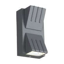 Уличный настенный светодиодный светильник ST Luce Smuso SL092.701.02