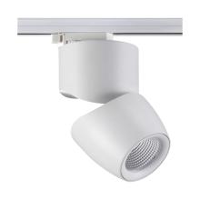 Трековый светодиодный светильник Novotech Zeus 357867