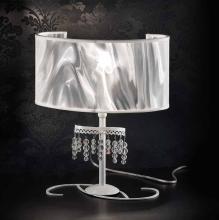 Настольная лампа Bellart Onda 2113/LT 17