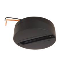 Чашка крепления адаптера к шинопроводу (UL-00004048) Volpe UBX-Q121 K81 Black 1 Polybag