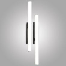 Настенный светодиодный светильник Eurosvet Хай-Тек 90020/2 хром