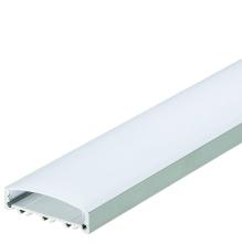Профиль для светодиодной ленты Avelight 2М 44,8х11,1мм AV-SP268