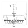 Подвесная люстра Odeon Light Marea 3948/8
