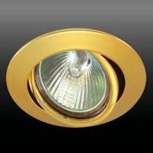 Встраиваемый светильник Donolux A1506.79