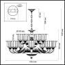 Подвесная люстра Odeon Light Merano 3997/15