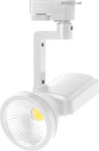 Трековый светодиодный светильник Horoz 7W 4200K белый 018-003-0007 (HL823L)