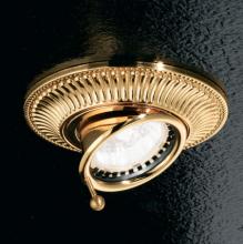 Спот (точечный светильник) Masiero Ottocento VE 854