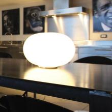 Настольная лампа Vistosi Lucciola LT G E27 BC NI
